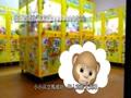 animoji iPhone X 動態表情推薦新北娃娃機現貨供應 0953660288 夾娃娃機直銷工廠便宜全新娃娃機品質有保障